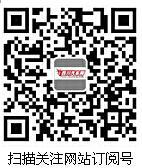网站微信号.jpg