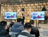 """""""3小时城市挑战赛""""全新瑞虎5X 瑞虎3x PLUS专为年轻者打造高能驾车"""