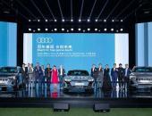 豪华纯电C级SUV奥迪e-tron正式上市 市场指导价 54.68万元-64.88万元